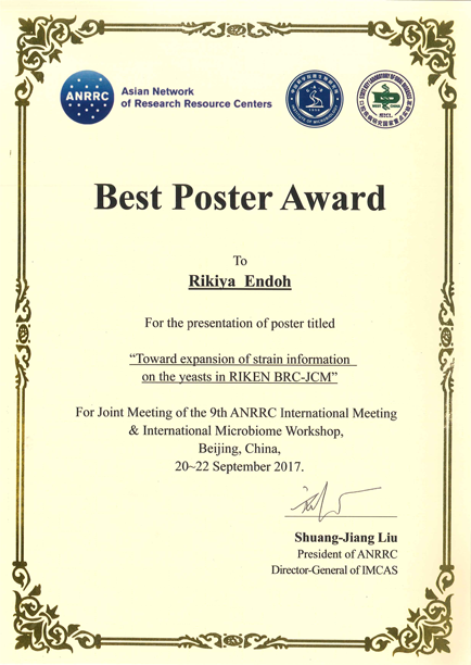 Asian Network of Research Resource Centers(ANRRC)Best Poster Award